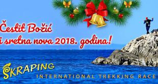 cestit-bozic-i-sretna-nova-2018-godina